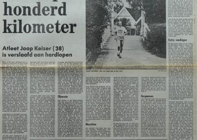Joop Keizer, 22 september 1979