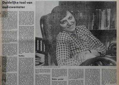 Marijke Ruiter, 12 april 1980